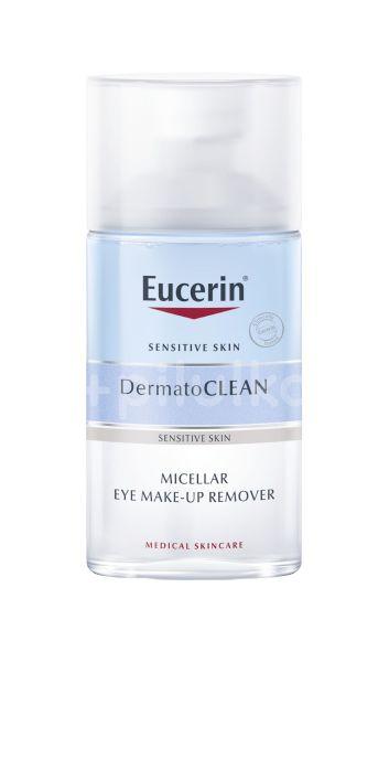 EUCERIN DermatoCLEAN Odličovač očí 125ml