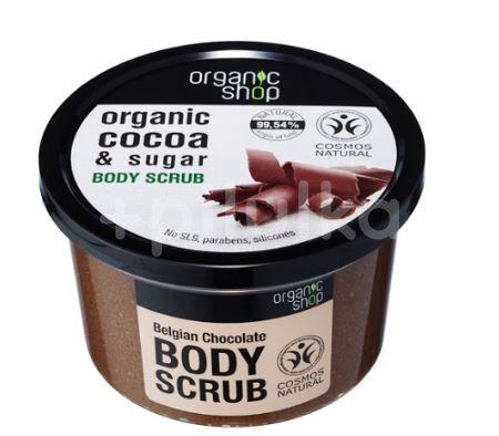 Organic Shop Tělový peeling Belgická čokoláda 250ml