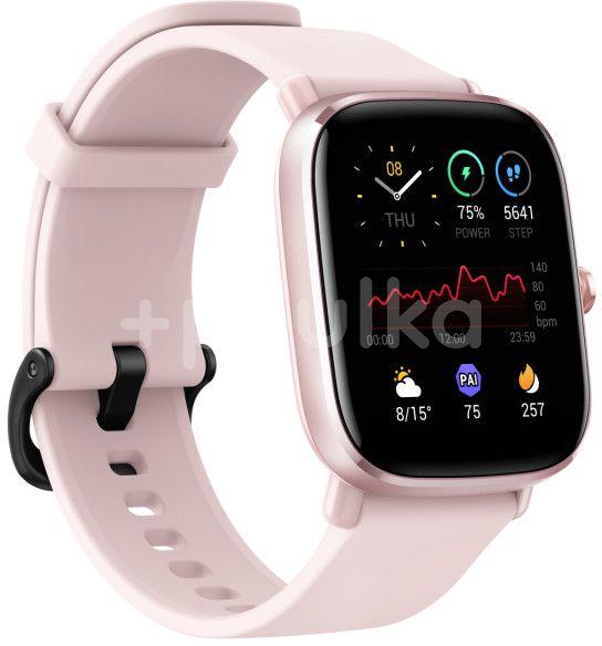 Xiaomi Chytré hodinky Amazfit GTS 2 mini růžové