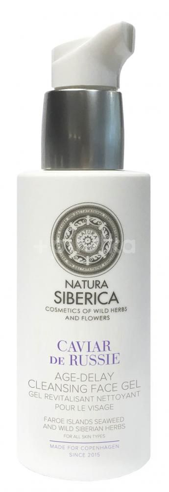Natura Siberica Siberie Blanche Čistící gel na obličej s omlazujícími účinky 200ml