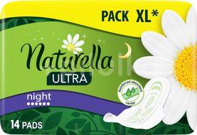 Naturella Vložky Ultra Night 14ks