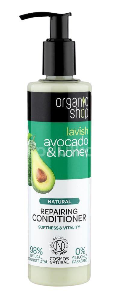 Organic Shop Regenerační kondicionér Avokádo a Med 280ml