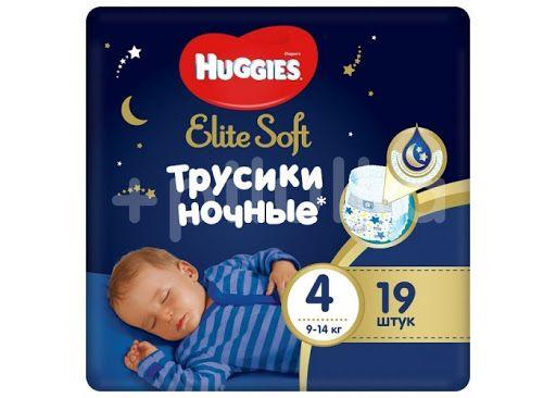 Huggies Elite Soft Pants OVN 4 Plenkové kalhotky 9-14kg 19ks