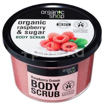 Organic Shop Tělový peeling Malinová smetana 250ml
