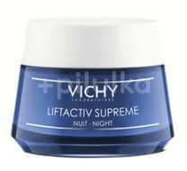 Vichy Liftactiv DERM SOURCE - Noční Zpevňující péče proti vráskám 50ml