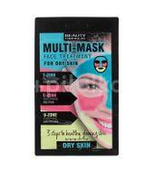 Beauty Formulas Třízónová pleťová maska pro suchou pleť 3x5g
