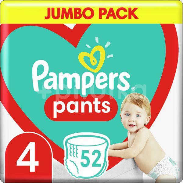 Pampers Pants S4 9-15kg, 52ks