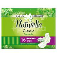 Naturella vložky Classic Maxi 16ks