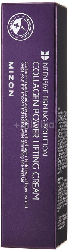 Mizon Collagen Power Lifting Cream 35ml