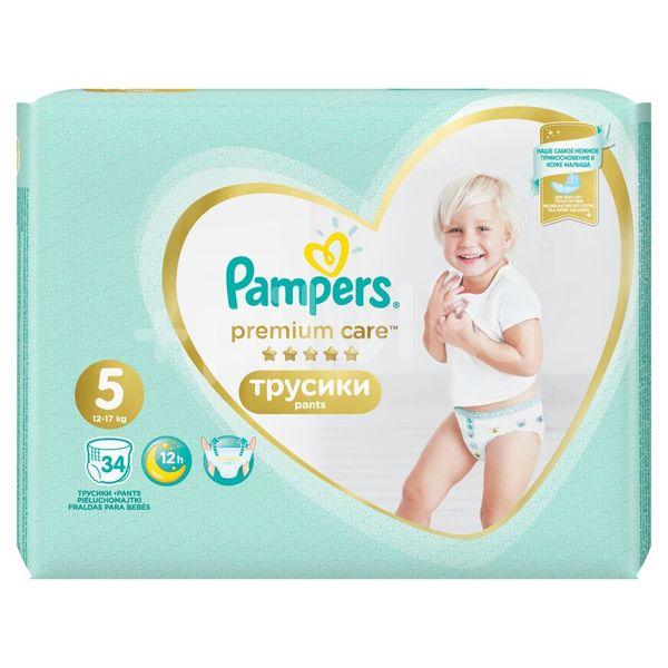 Pampers Premium Care Pants S5 34ks, 12-17kg