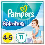 Pampers Splashers Velikost 4-5, 11ks