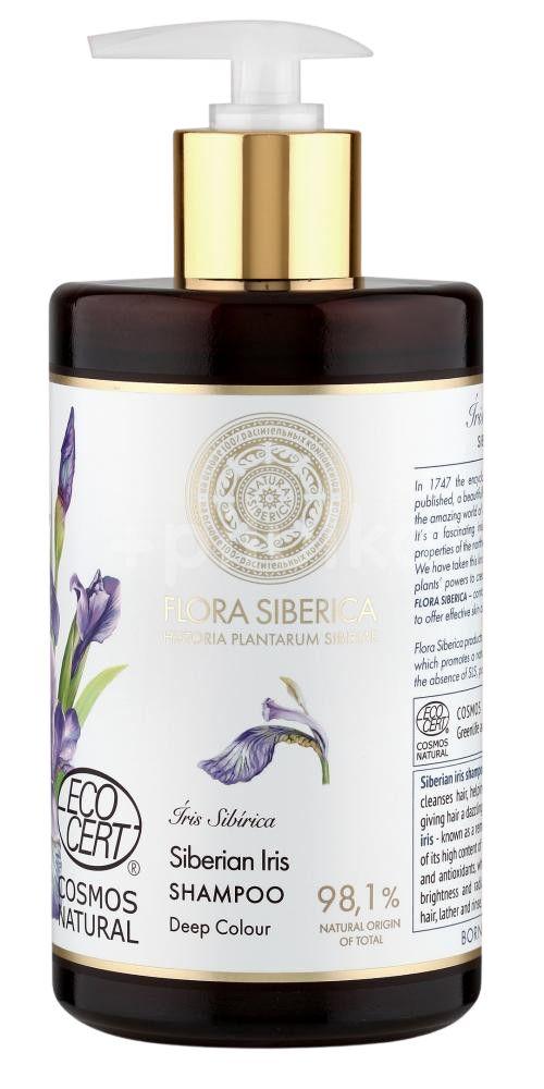 Natura Siberica Šampon na vlasy pro sytou barvu 480ml