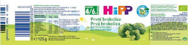 HIPP BIO První brokolice 125g
